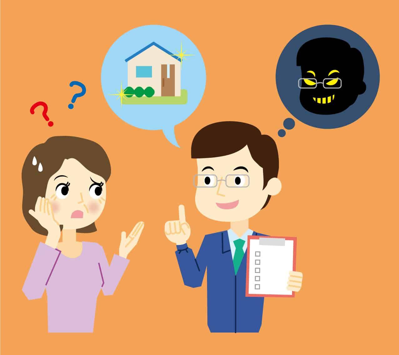scam real-estate agent